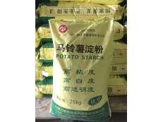 馬鈴薯淀粉