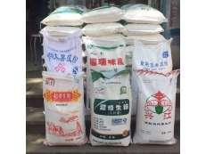 代理淀粉产品